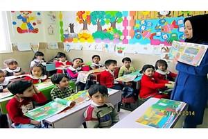 کودکان 4 تا 6 سال توان نشستن طولانی مدت  پشت نیمکت های مهد کودک و پیش دبستانی  را ندارند