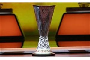 مرحله یک چهارم نهایی لیگ اروپا، تیم ها حریفان خود را شناختند