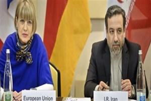 چهارمین دور گفت وگوهای بلندپایه سیاسی میان ایران و اتحادیه اروپا