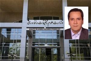 انتصاب مدیرکل دفتر گسترش آموزش عالی وزارت علوم