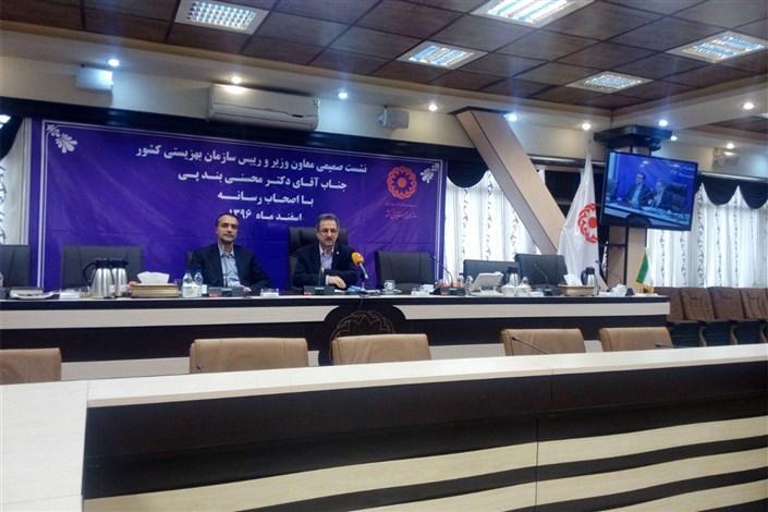 نشست خبری رییس سازمان بهزیستی کشور