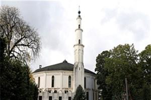 ابطال اجاره نامه مسجدی بزرگ بروکسل به عربستان سعودی از سوی دولت بلژیک