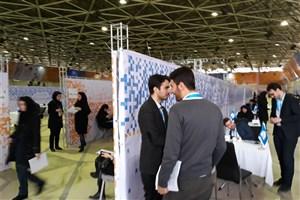 پاسخ موسسه میزان گستران شریف به ابهامات آزمون استخدامی شرکت های خصوصی