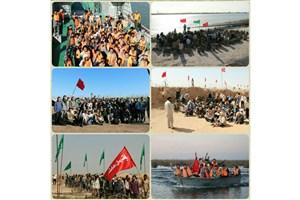 اردوی راهیان نور بسیج دانشجویی دانشگاه آزاد اسلامی مشهد