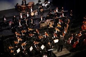نوازندگان ارکستر ملی ایران به ایتالیا می روند