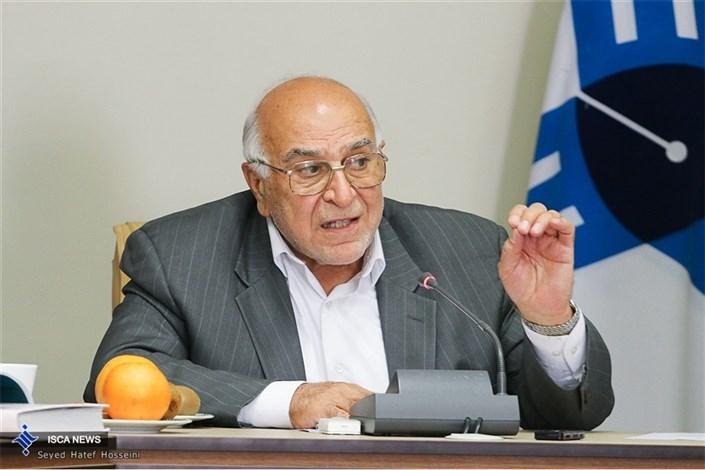 IAU to Host the 1st Iranian Congress on Academic Medicine