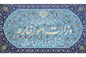 وزارت خارجه ایران: پاریس به مفاد معاهده NPT پایبند بماند
