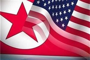 فاش شدن کانال سری بین آمریکا و کره شمالی
