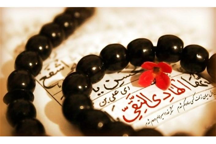 امام هادی (ع) از کودکی پیشوای شیعیان بود