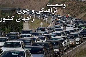 جزئیات ممنوعیت و محدودیتهای ترافیکی محورهای پرتردد/ افزایش ۶.۳ درصدی ترددها