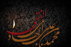 برنامههای هیاتهای شهادت امام هادی(ع)