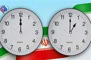 ساعت رسمی کشور در ساعت ۲۴ به جلو کشیده می شود