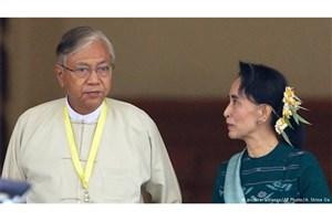 استعفای رییس جمهور میانمار