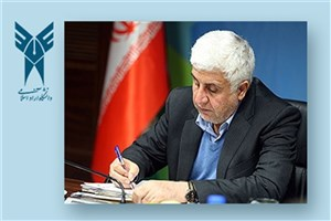 IAU President Sends Felicitations on the Advent of Nowruz - Iranian New Year