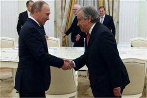 گفت و گوی تلفنی گوترش و پوتین حول مسائل سوریه