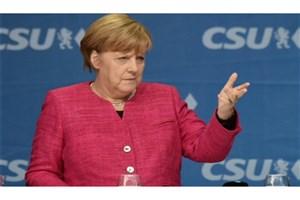 اروپا با ترامپ اختلاف جدی در خصوص برجام  دارد