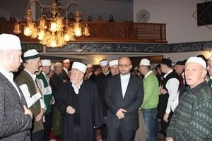 مراسم جشن نوروز با حضور سفیر ایران در بوسنی برگزار شد