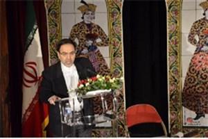مراسم نوروز در پاریس برگزار شد