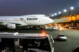 اطلاعیه فرودگاه امام خمینی (ره) درخصوص تاخیر پروازهای ۵ فروردین