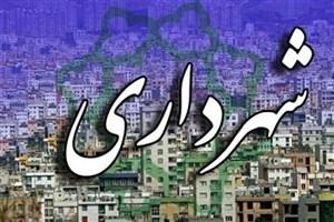 فعالیت کاری ۶۰  نفر ازکارکنان شهرداری  به حالت تعلیق در آمد