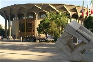 آغاز فعالیت تئاتر شهر در سال ۹۷