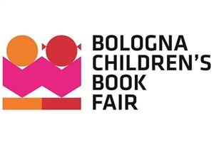برنامههای غرفه ایران در نمایشگاه امسال کتاب بولونیا اعلام شد