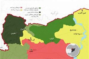 تصرف تل رفعت سوریه توسط ترکیه