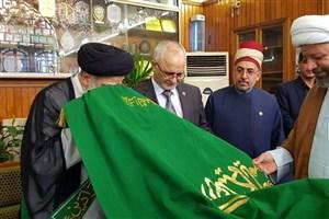 حضور حجتالاسلام رئیسی در اجلاسیه اعتاب مقدسه در کاظمین/ عکس