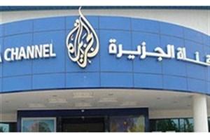 خشم شدید سعودی از پخش  زنده سخنرانی رهبر جنبش انصارالله