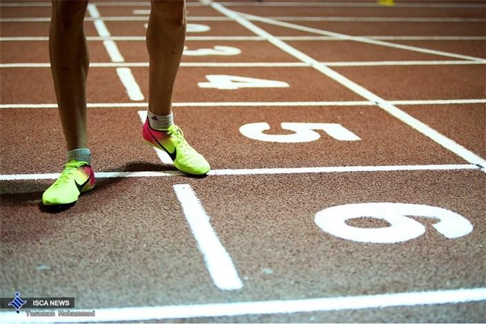 هشتمین دوره مسابقات دو و میدانی داخل سالن قهرمانی آسیا