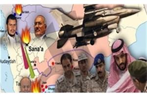 علل نگرانی رژیم سعودی از جنبش مردمی انصارالله