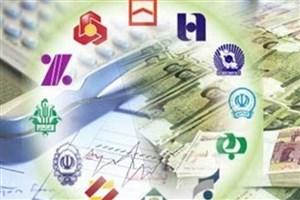 پیش بینی وضعیت شبکه بانکی کشور در سال ۹۷