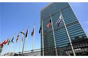 حمله به یک پایگاه سازمان ملل متحد در آفریقای مرکزی
