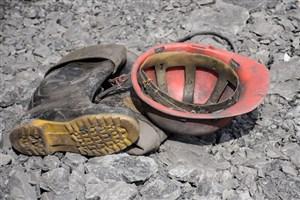 ریزش معدن در گیلانغرب/ یک نفر جان باخت