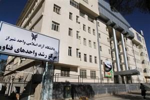 دستاوردهای علمی و آموزشی دانشگاه آزاد اسلامی واحد شیراز