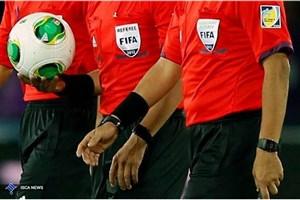 گزارش کمیته داوران از سفرهای داوران لیگ برتر فوتبال
