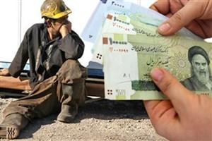 حق بیمه کارگران در سال ۹۷ مشخص شد