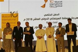 مستند سینما آزادی جایزه خنجر نقرهای جشنواره فیلم مسقط را از آن خود کرد