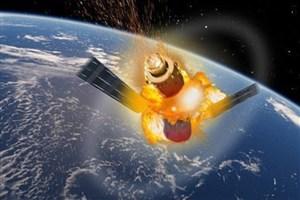 ایستگاه فضایی چین تا فردا سقوط خواهد کرد