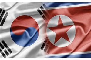 کره جنوبی: از تشدید فشارها بر کره شمالی حمایت می کنیم