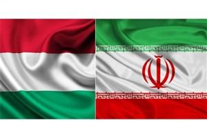 امضای قرارداد تبادل استاد و دانشجو با مجارستان