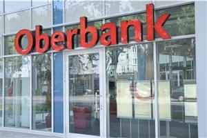 بانک اتریشی: تحریمهای آمریکا اجازه تجارت با ایران را نمیدهند