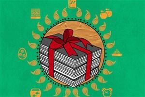 فروش بیش از ۴۸۰ هزار نسخه کتاب در عیدانه کتاب