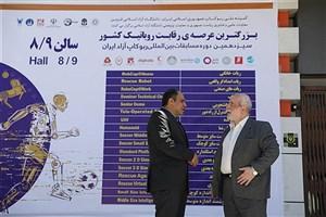 بازدید دکتر ضیائی از محل برگزاری مسابقات ربوکاپ آزاد ایران