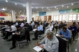 ۲۰ فروردین، آخرین مهلت ثبت نام آزمون دکتری وزارت بهداشت
