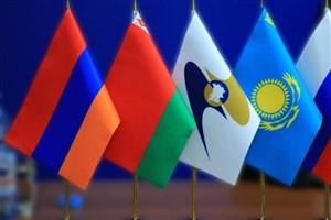 موافقتنامه ایران و اتحادیه اوراسیایی طی چند ماه آینده امضا میشود