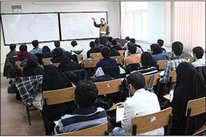 جزئیات پذیرش بدون کنکور دانشجویان ارشد و دکتری در دانشگاه فردوسی