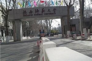 تدریس زبان فارسی در 2 دانشگاه چینی