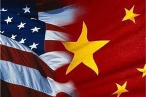 چین پاسخ داد/ وضع تعرفه ۲۵ درصدی بر ۱۰۶کالای آمریکایی