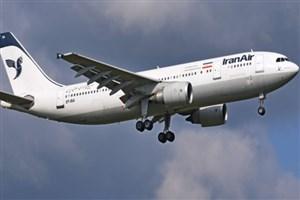 برقراری مجدد پروازهای ایرانایر در مسیر تهران-رم از 11 آذر